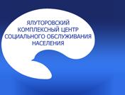 95 летний юбилей жительницы города Ялуторовска - Фирсовой Марии Михайловны Logo